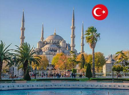 Turc - Express - Apprendre le Turc en ligne pour débutant |