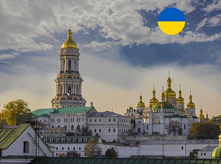 Ukrainien - Express