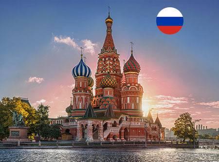 Russe - Express - Apprendre le Russe en ligne pour débutant |