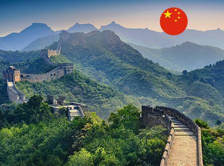 Chinois - Express - Apprendre le Chinois en ligne pour débutant |