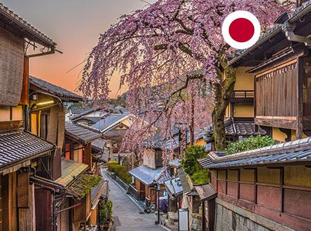 Japonais - Express - Apprendre le Japonais en ligne pour débutant