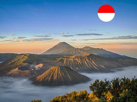 Indonésien - Express - Apprendre l'Indonésien en ligne pour débutant |