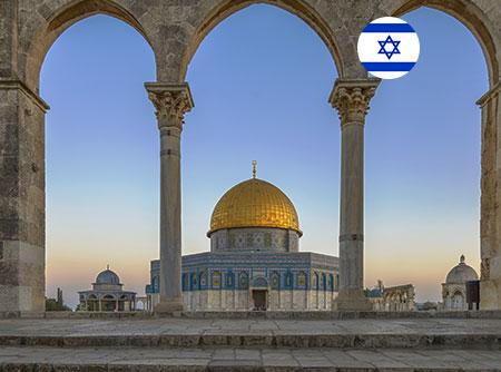 Hébreu - Express - <p>Apprendre l'Hébreu en ligne pour débutant</p> |