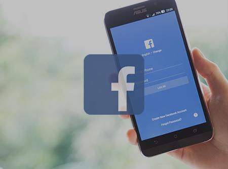 Facebook : utilisation personnelle - <p>1h de cours pour comprendre son compte Facebook personnel</p> |