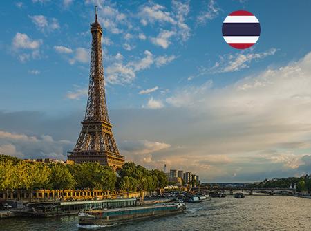 Français - Express (en Thai)