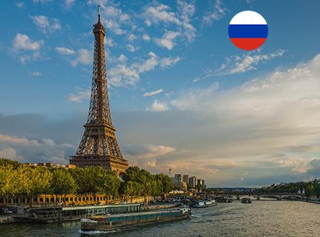 Français - Express (en Russe)