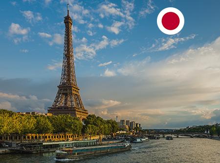Français - Express (en Japonais) - <p>Apprendre le Français en ligne depuis le Japonais (débutant)</p> |