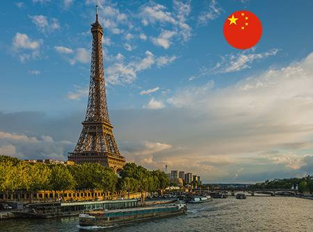 Français - Express (en Chinois) - Apprendre le Français en ligne depuis le Chinois (débutant)  