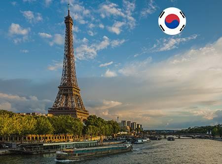 Français - Express (en Coréen) - Apprendre le Français en ligne depuis le Coréen (débutant) |
