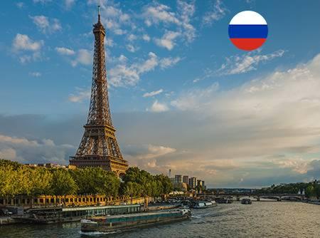 Français - Express (en Russe) - Apprendre le Français en ligne depuis le Russe (débutant) |