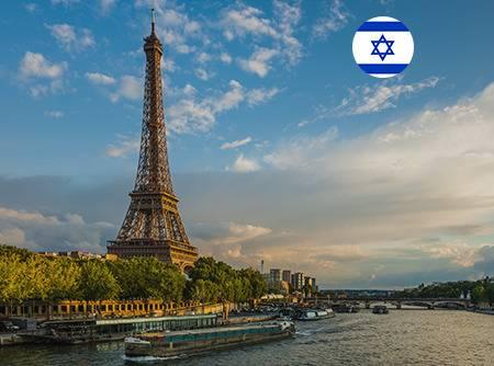 Français - Express (en Hébreu) - Apprendre le Français en ligne depuis l'Hébreu (débutant) |