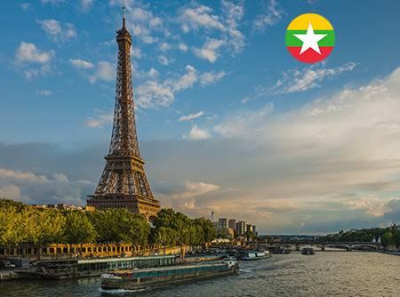 Français - Express (en Birman) - Apprendre le Français en ligne depuis le Birman (débutant) |