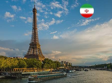 Français - Express (en Persan) - Apprendre le Français en ligne depuis le Persan (débutant) |