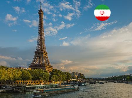 Français - Express (en Persan) - <p>Apprendre le Français en ligne depuis le Persan (débutant)</p> |