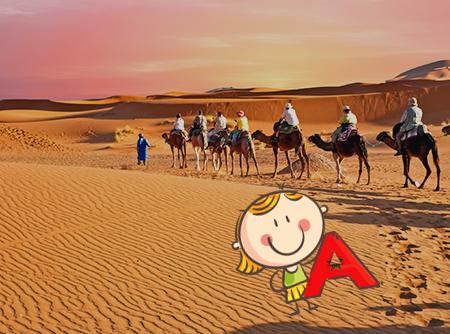 Arabe (0-6 ans) - Niveau 1 - <p>Apprendre l'Arabe en ligne spécial Bout'chou (0-6 ans) Niveau 1</p> |